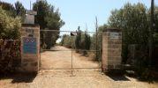 puerta de entrada al coto privado de caza